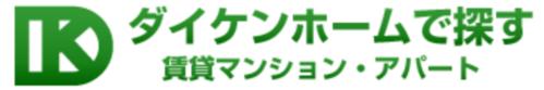 大阪市平野区 生野区 東住吉区の地域密着・賃貸物件